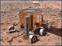 bbc news on mars landing - photo #14