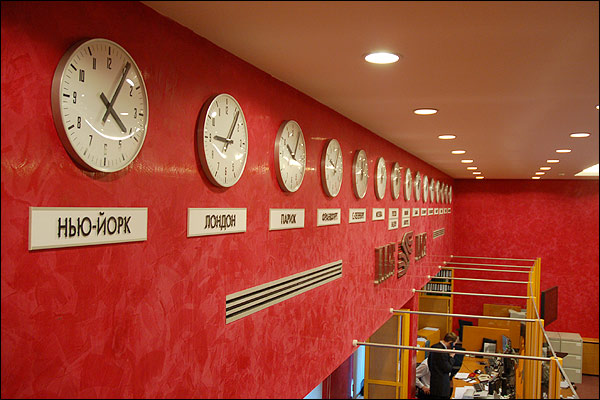 Moscow Interbank Currency Exchange