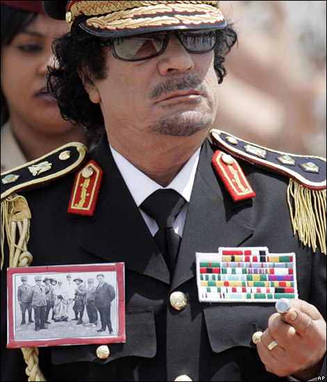Gaddafi Pictures