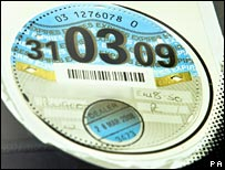 Tax disc with owner's details obscured