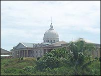 Palau Congress buildings