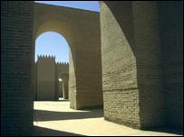 The inner walls of Babylon