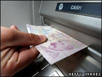 Adam Smith banknote