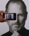Memorial to Steve Jobs
