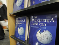 German Wiki Encyclopaedia