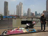 China stree scene