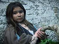Child worker
