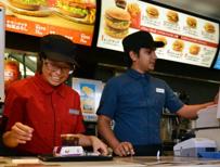McDonald's branch in Tokyo