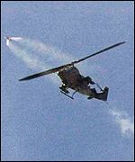 Israeli helicopter air strike