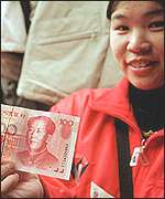 Chairman Mao on a Chinese bank note