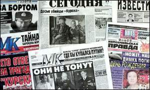 Russian newspaper coverage of the Kursk disaster