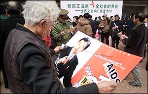 Aids awareness campaign in China