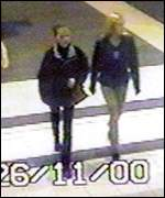 CCTV image of Leanne Tiernan's last known movements