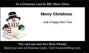 OrnamentShop.com e-Christmas card