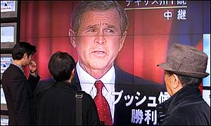 Japanese passers-by watch Bush's acceptance speech