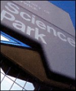 uni science park sign