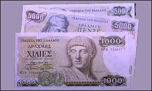 Greek drachma bank notes