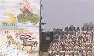 Iraqi soldiers next to an anti-Israeli poster