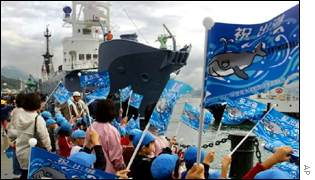 Pro-whaling demo in japan AP