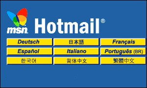 Hotmail web page