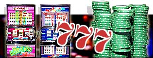 High Stakes: Problem gambling