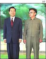 South Korean President Kim Dae-jung and the North Korean leader Kim Jong-il