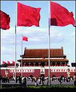 [ image: Tiananmen Square is the centre of Chinese politics]