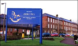 Alder Hey Children's Hospital in Liverpool