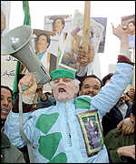 Protests against Lockerbie conviction