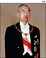The late Emperor Hirohito
