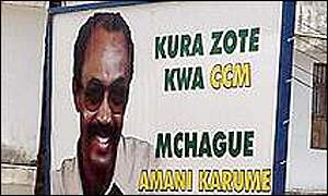 Poster of CCM candidate Amani Karume