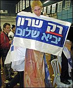 Likud party supporter at victory rally