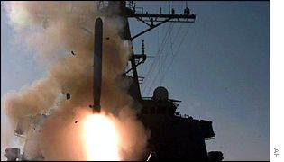 Tomahawk cruise missile launch against Iraq