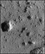 The surface of Eros as sent back from the probe