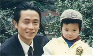 Huang Qi and son