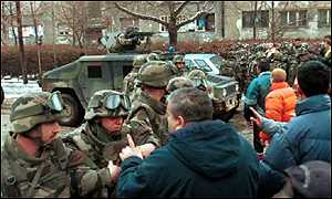 UN forces in Kosovo