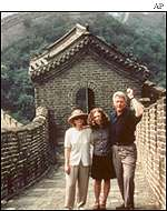 The Clintons at the Great Wall
