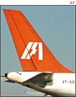 Indian Airlines tail fin