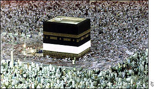 The Ka'aba in Grand Mosque in Mecca