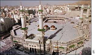 Holy Grand Mosque, Mecca