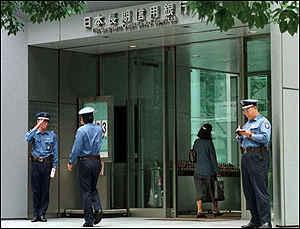 banco central japones