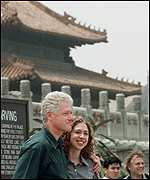 [ image: President and daughter Chelsea in the Forbidden City]