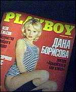 [ image: Playboy persuaded Dana to appear]