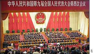 Chinese People's Congress