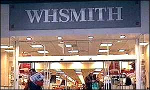 shop front of WH Smith