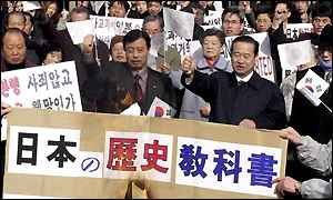 S Korean protest against Japanese history book