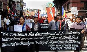 Demonstration in Kathmandu