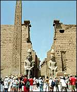 Karnak Temple at Luxor