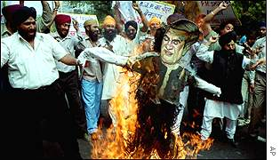 Burning effigy of Prime Minister Vajpayee