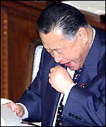 Japan's prime minister Mori yawning during a parliamentary debate